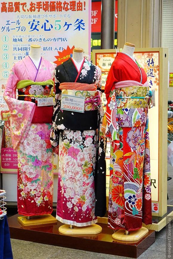Кто у нас носит сарафаны и кокошники? А японцы носят кимоно, сама видела...