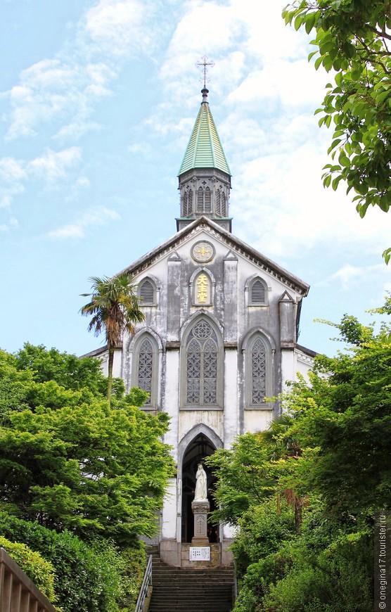 Церковь 26 японских мучеников, она же Оура. Место, где она построена совершенно не предполагает, что среди такой красоты можно кого-то мучать...