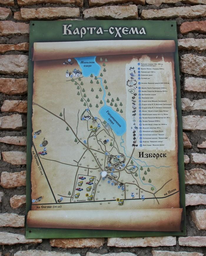 Карта-схема для планирующих путешествие