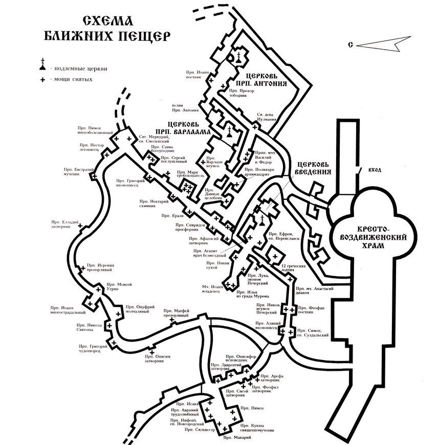 Фото взято из интернета. Схема расположения мощей святых и подземных храмов Ближних пещер