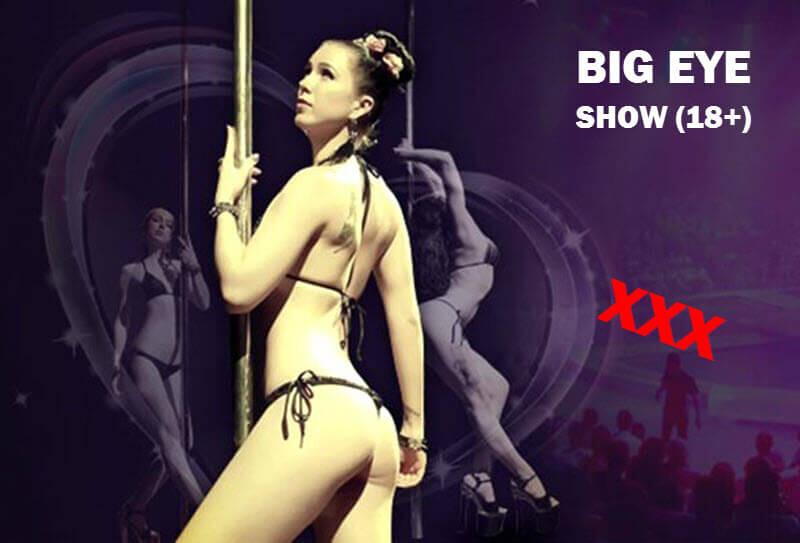 Секс шоу big eye паттайя
