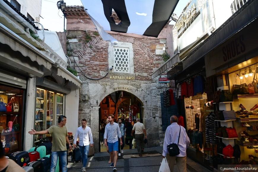 Вход на Гранд Базар, ворота №5