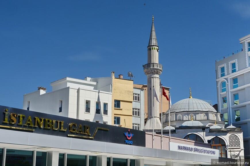 Мечеть Коджи Мустафы-паши