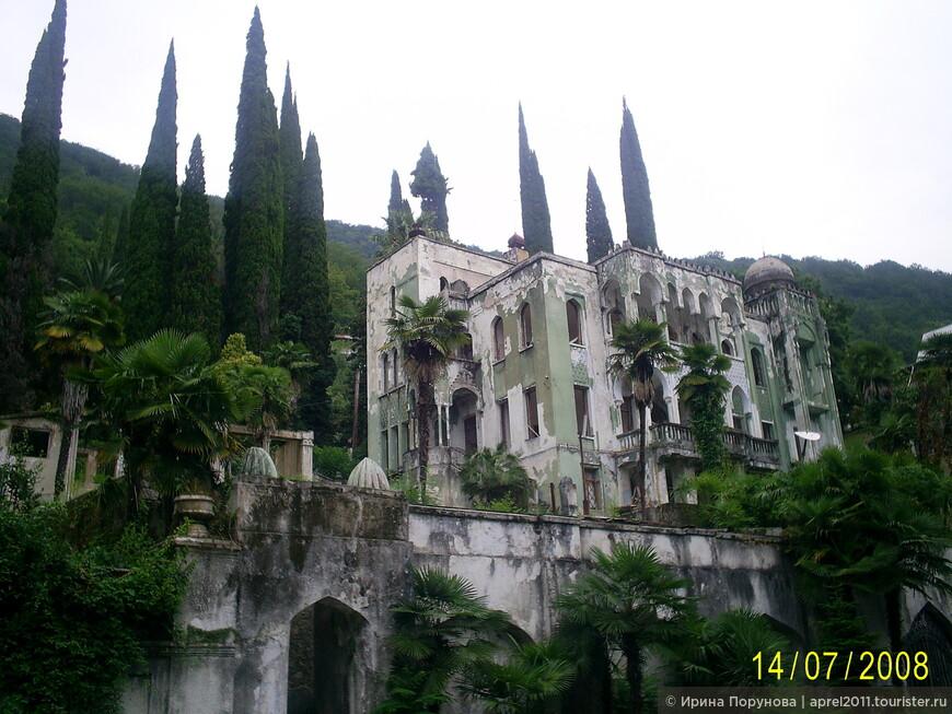 Руины дворца в Старой Гагре.