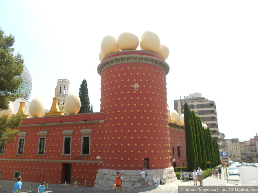 Музей Сальвадора Дали.