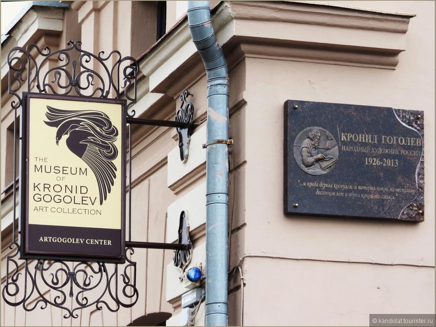 Одна из главных, да пожалуй главная, достопримечательность города - галерея Заслуженного деятеля искусств РФ художника и уроженца Сортавалы Кронида Гоголева. К. Гоголев был уникальным мастером рельефной резьбы по дереву.