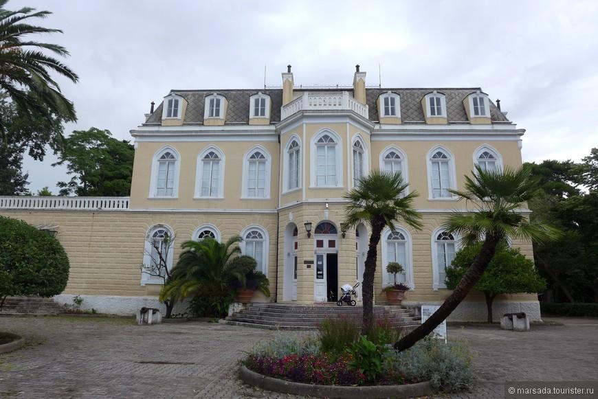 Дворец Короля Николы I.