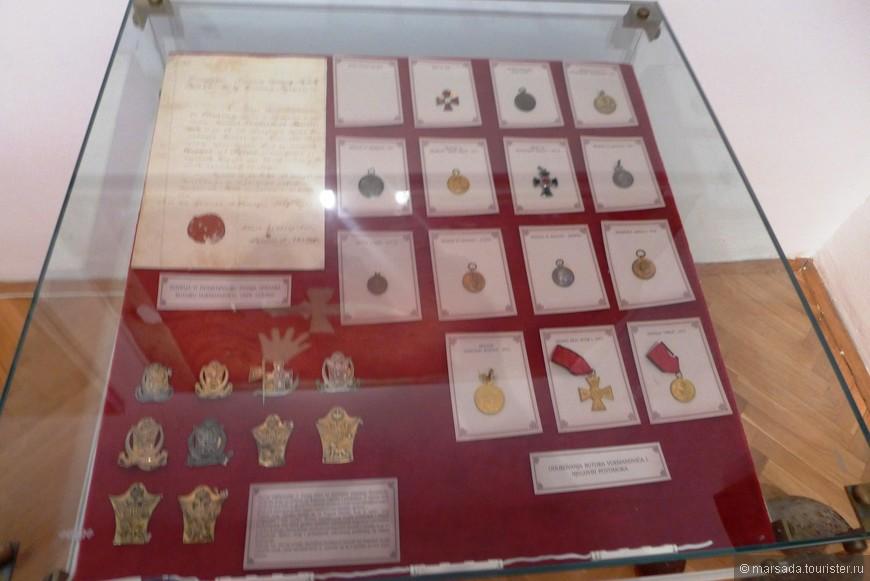 Медали короля Николы.
