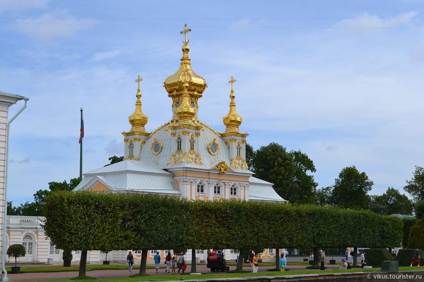 Церковный корпус Большого дворца. Архитектор Ф.Б. Растрелли.