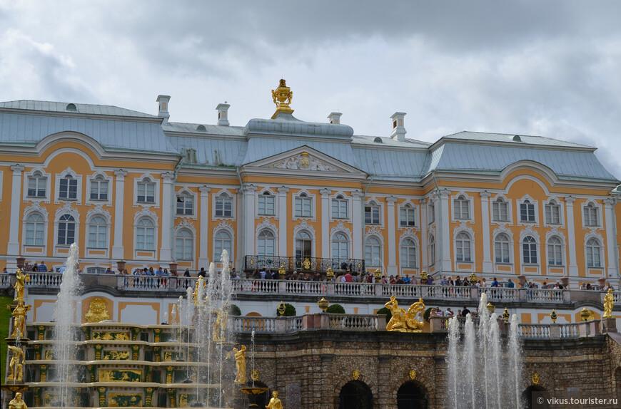 Большой дворец.
