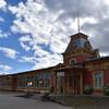 Императорский вокзал