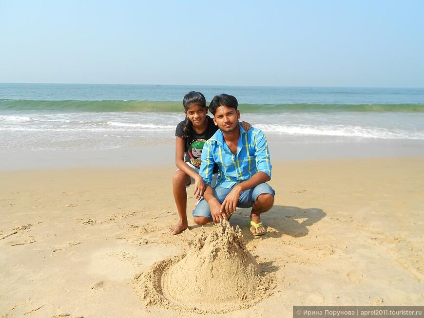Лица современной Индии. Брат и сестра.