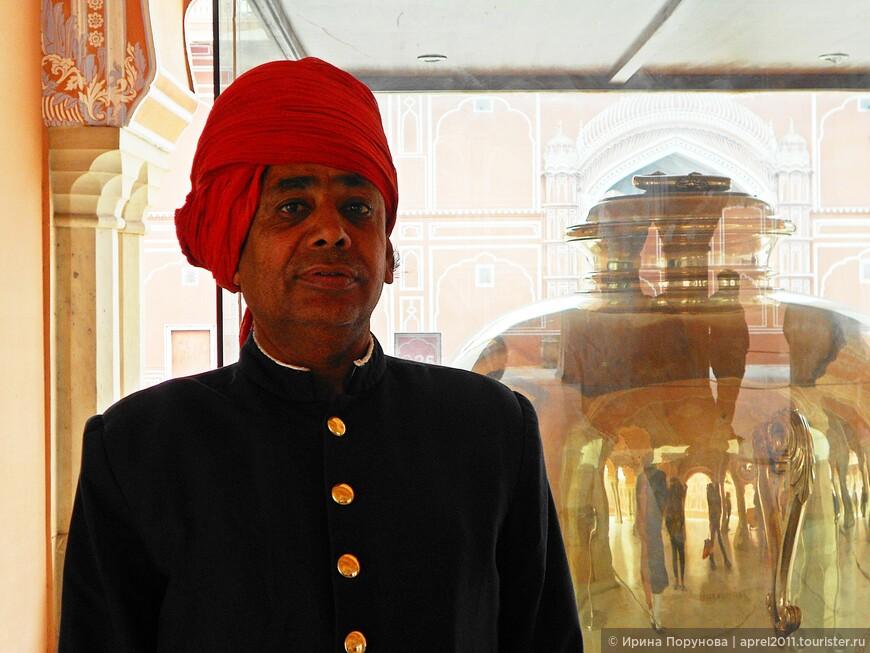 Лица современной Индии. Смотритель музея в Джайпуре.