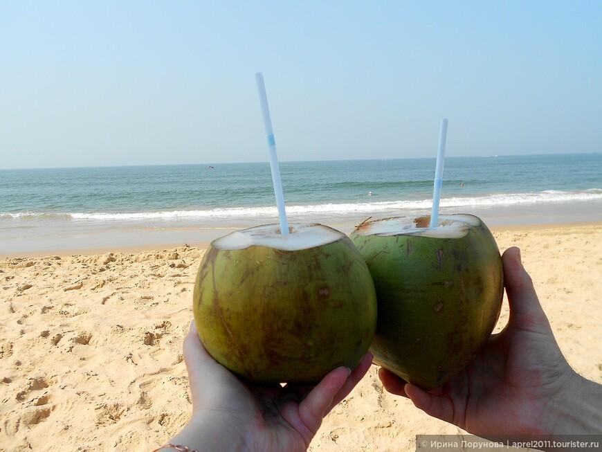Чем ещё заняться на пляже в Гоа?