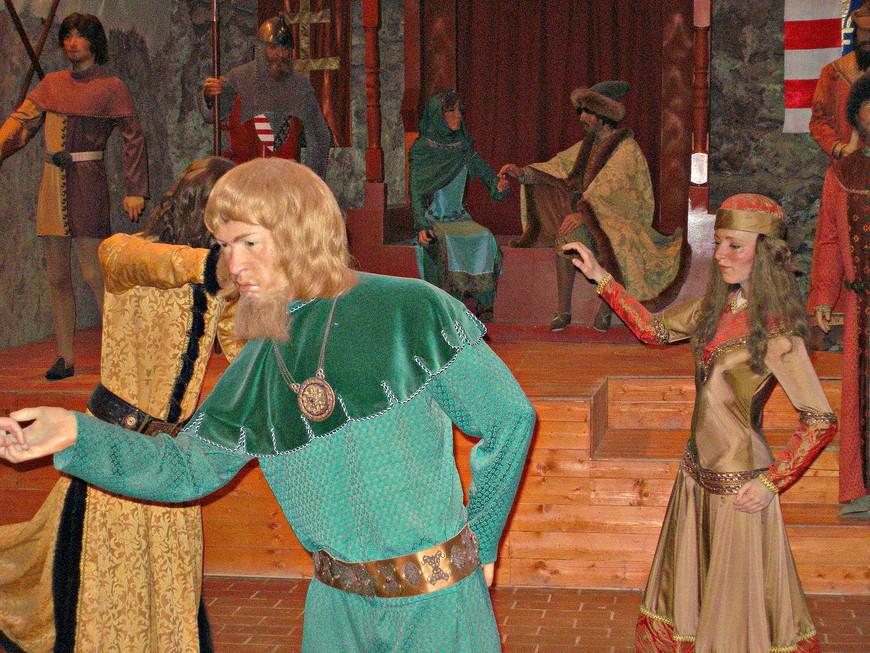 Средневековый бал.