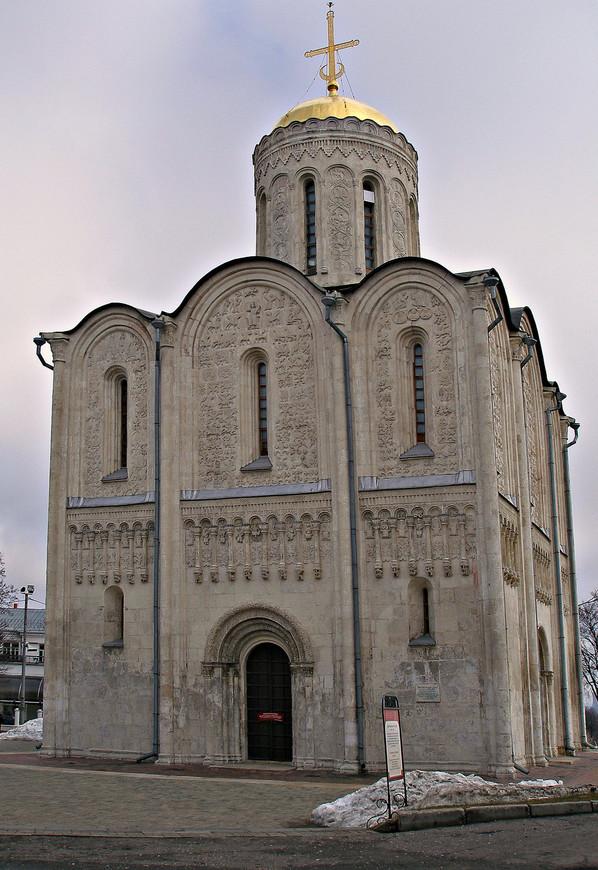 Собор Святого Дмитрия Солунского. Храм строился в 1194-1197 гг. как домовая церковь  князя Всеволода Большое Гнездо.
