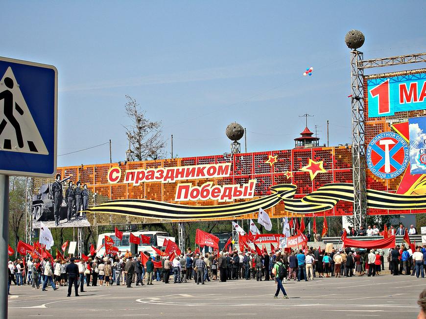 Первомайский митинг коммунистов.