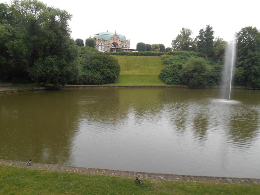 Парк около Дрезденской галереи.