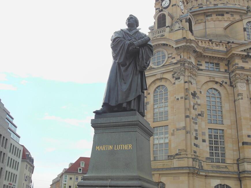 Памятник Мартину Лютеру.