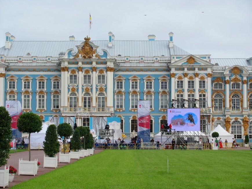 Город Пушкин. Екатерининский дворец.