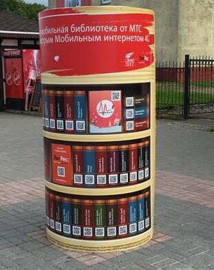Стоит ли провести свой отпуск в Калининграде? Пригороды