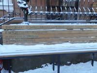 Зимняя поездка в Петрозаводск