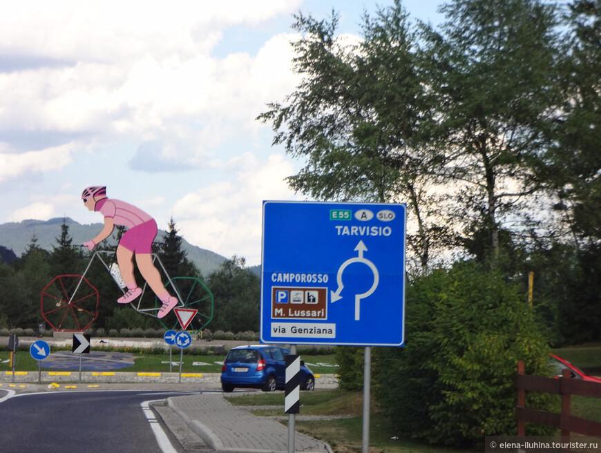 Знаете где находится велосипедный рай?  Здесь, у нас  во Фриули Венеция Джулия