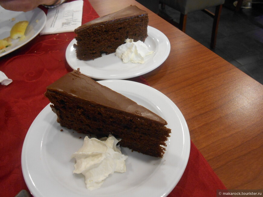 "Фирменный венский торт ""Захер"""