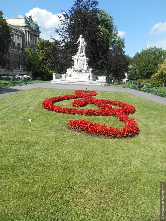 Памятник В.А. Моцарту