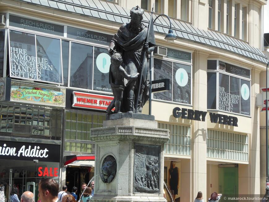 Скульптура на площади Вены