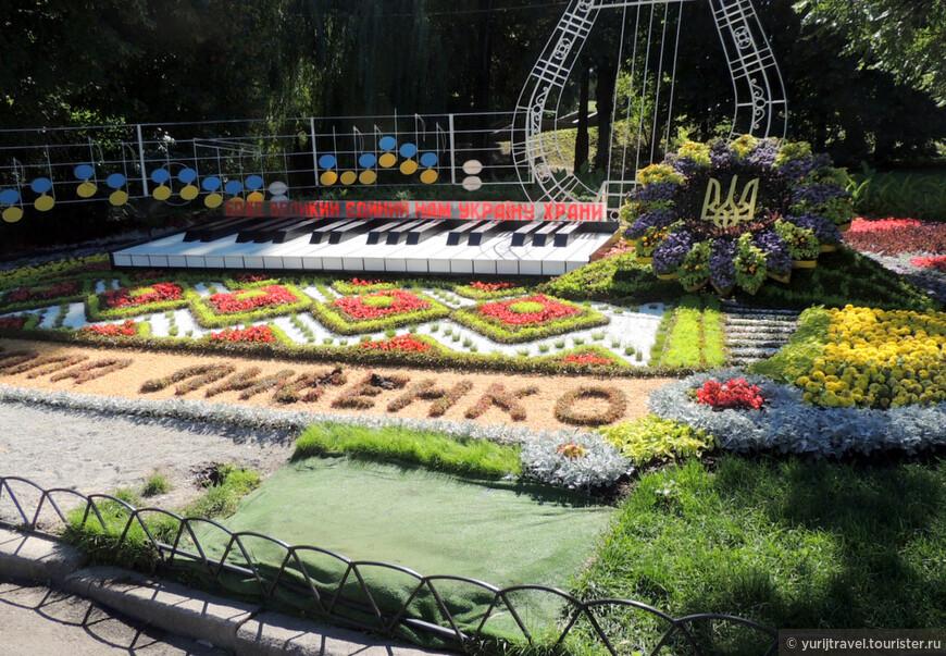 Эта композиция посвящена творчеству Николая Лысенко (1842 - 1912) - известного композитора, пианиста и дирижера конца 19, начала 20 веков. Кроме того, он считается хорошим исследователем украинского фольклора и основоположником украинской классической музыки, ставшей символом украинской нации