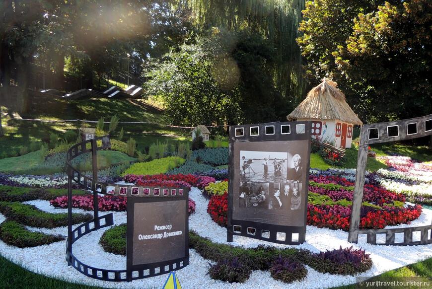 """Однако мы знаем Довженко не только как хорошего писателя и художника-иллюстратора, но и, прежде всего, как кинорежиссера и одного из основателей украинской кинематографии. Его творчество подняло в то время отечественный кинематограф до мирового уровня. Как известно, в 1958 году на Всемирной выставке в Брюсселе, по результатам опроса 117 критиков, его фильм """"Земля"""" был назван в числе 12 наилучших картин всех времен и народов. В то же время, у него были и работы, которые запрещал сам Сталин ..."""