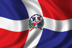Консульство Доминиканы приостановило приём заявлений на визы