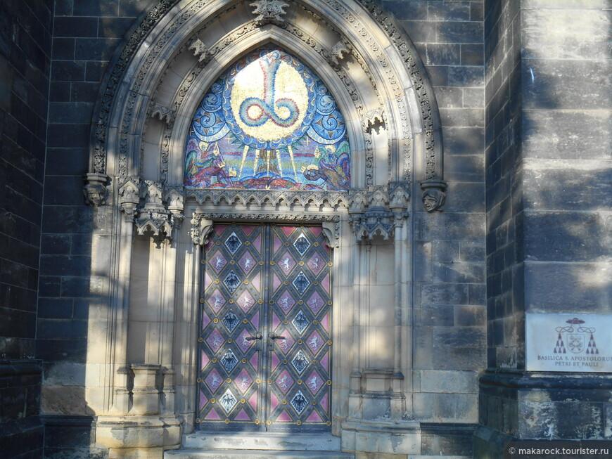 Собор (Базилика) святых Петра и Павла.