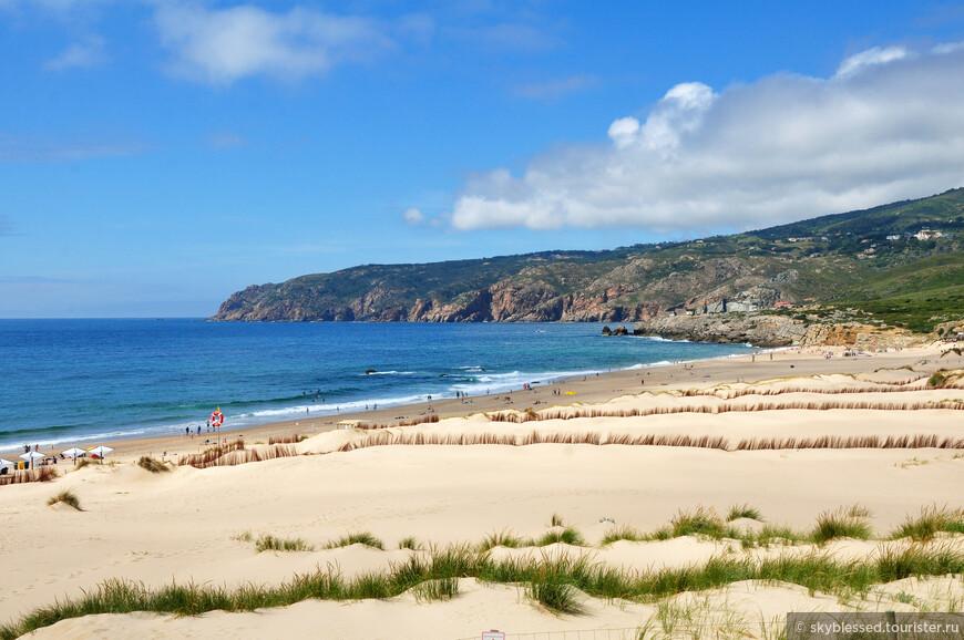 Praia do Guincho - красивое место с высокими волнами и песчаными дюнами.