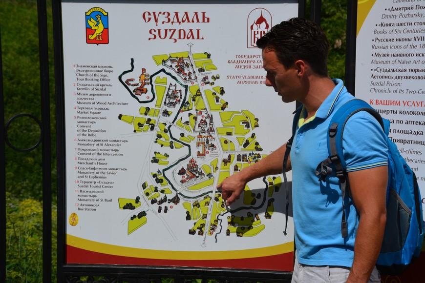 Летняя экскурсия для группы из Ярославля