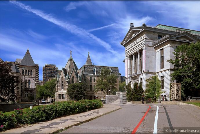 Университет Макгилла, Корпус искусств.