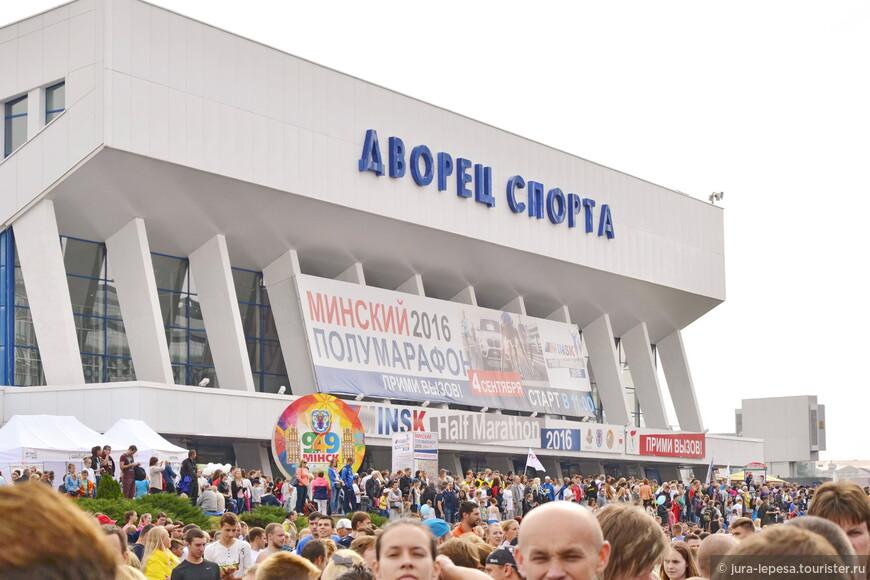Первое соревнование прошло в 2013 году в День города. Опыт оказался удачным, и мероприятие решили сделать традиционным.
