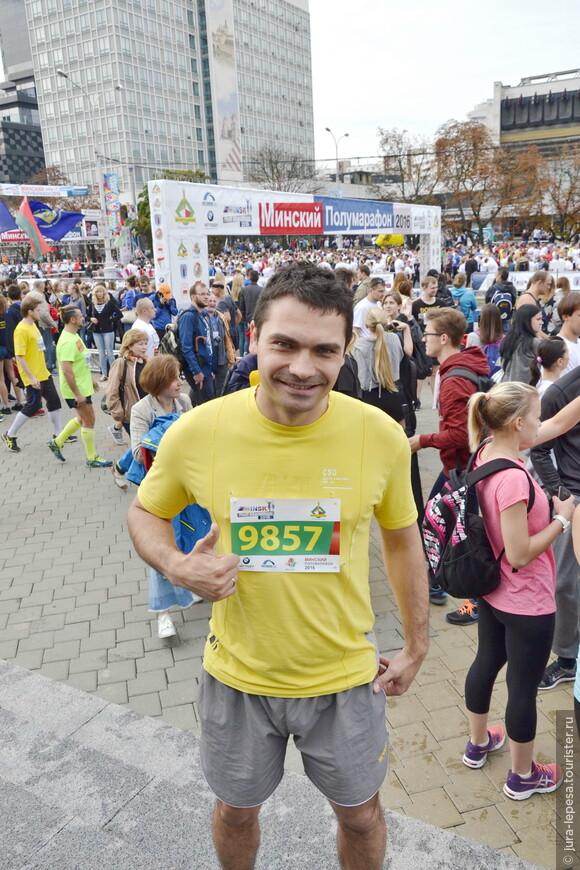Только на трассу в 21,097 км зарегистрировались более 1,5 тысячи участников.
