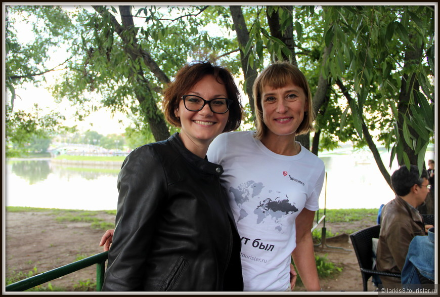 Я очень рада была познакомиться с лучезарной улыбайкой Юлечкой @julykum. Надеюсь на продолжение нашего знакомства на страницах сайта!