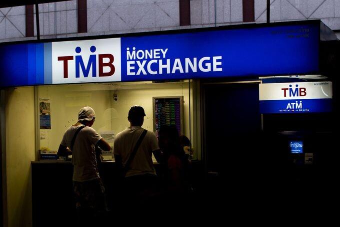 обмен валюты без выходных воронеж