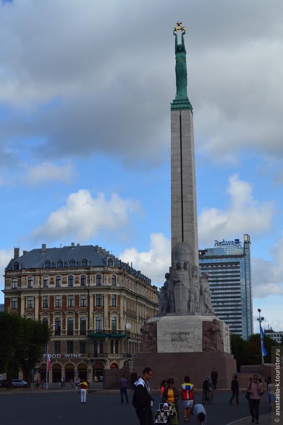 Памятник свободы в память о павших бойцах за независимость Латвии.