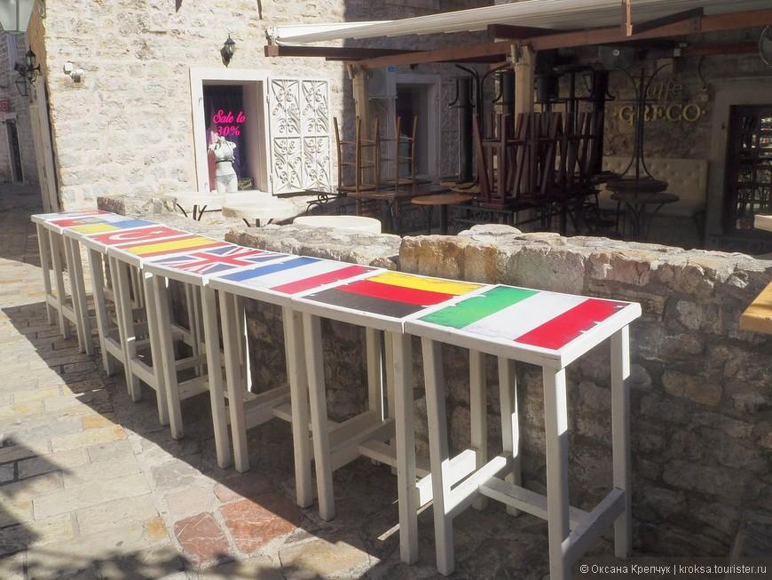Интернациональное кафе в Старом городе. Все флаги в гости к нам.