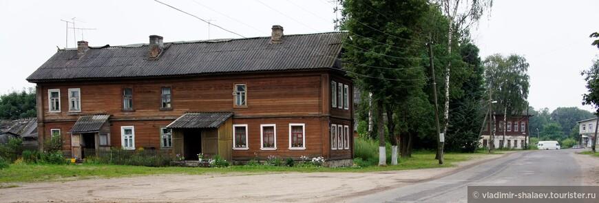 Улица Некрасова.