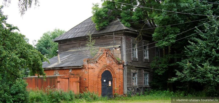Дом на улице Некрасова.