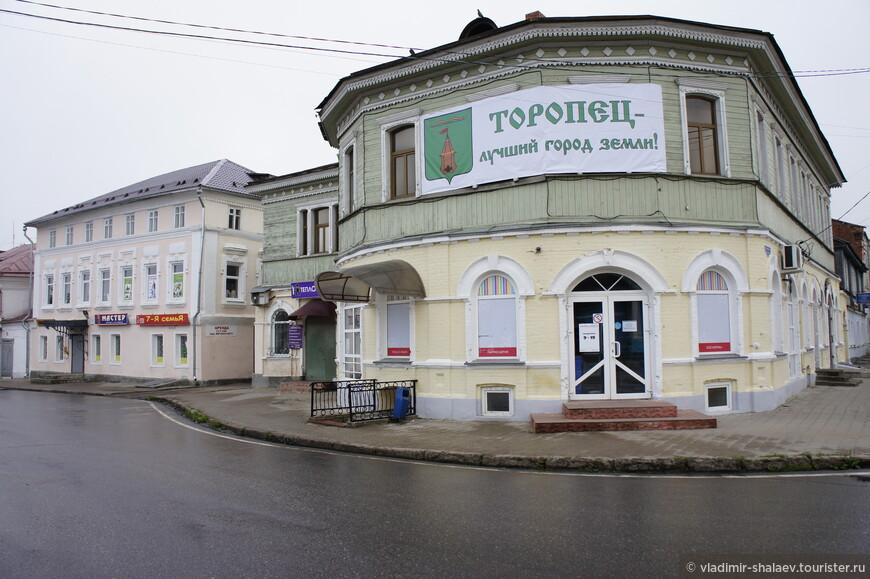 Дом купцов Харинского и Щёкина с торговыми лавками конца XIX века на Базарной площади.