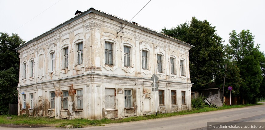 Жилой дом (1780-е г.г.)