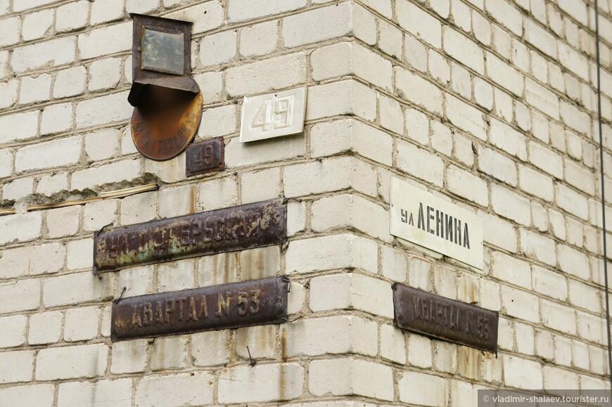 Что-то мне подсказывает, что это угол дома на пересечении улиц Октябрьская и Ленина.