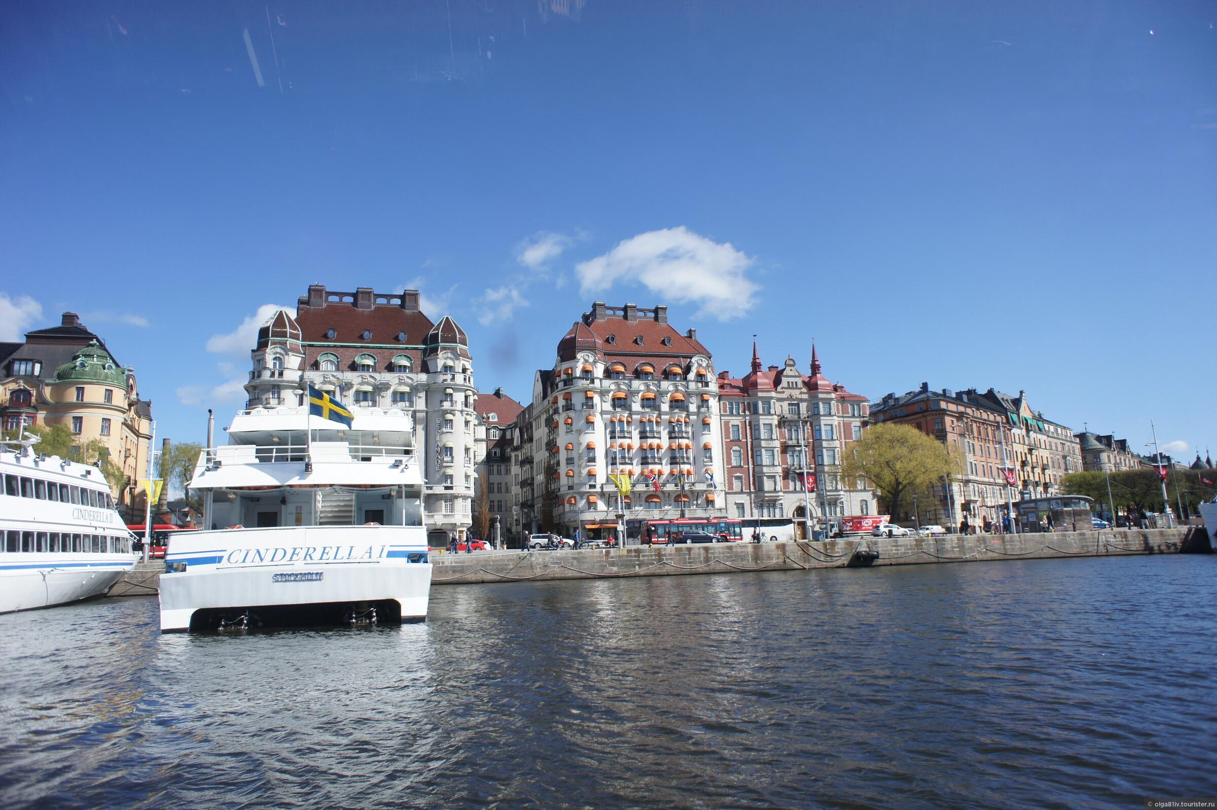 Fri Erotik Ryggmassage Stockholm
