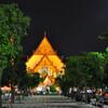 Ват Сутхат - центральный храм старого города